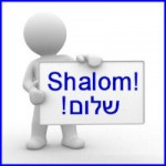 Learn Hebrew Aleph Bet